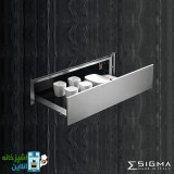 Sigma WDrawerBA Feel WD15