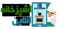 آشپزخانه آنلاین